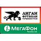 Tajikistan Vysshaya Liga